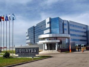 HG 741/2008: ROMATSA, institutia-cheie din Romania in cazul coordonarii operatiunilor de cautare in caz de accident aviatic