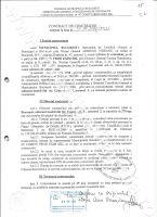 concesiune-teren-rusanu-1